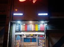 فروشگاه اتوپارت در شیپور-عکس کوچک