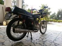 موتور سیکلت 125cc در شیپور-عکس کوچک