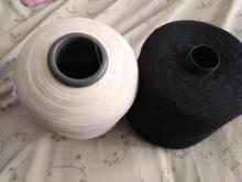 نخ جوراب بافی در شیپور