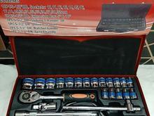 بکس 24 پارچه کروم وانادیوم در شیپور