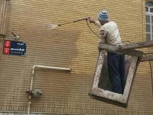 نماشویی کفسابی سنگ کف سابی  در شیپور