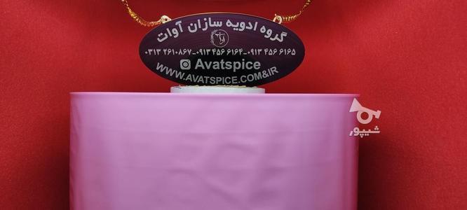 انواع کاور و پوشش ادویه سوسیس و کالباس در گروه خرید و فروش خدمات و کسب و کار در تهران در شیپور-عکس3