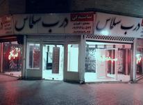 فروش درب ضد سرقت و آهنی در شیپور-عکس کوچک