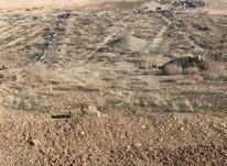 600متر زمین شهرکی گیلاوند هاشمک در شیپور-عکس کوچک