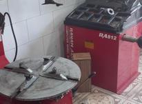 نیازمند نیروی اشنا به فن تعویض و بالانس در شیپور-عکس کوچک