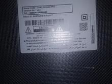 تلویزیون صفحه شکسته  در شیپور