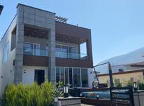 فروش ویلا شهرکی با استخر نوشهر 330 متری در شیپور-عکس کوچک