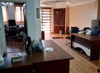 اجاره اداری 60 متر سند بهترین فرعی شریعتی در شیپور-عکس کوچک