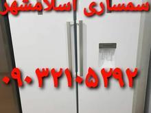 خرید اثاث منزل سمساری آنتیک اسلامشهر واوان گلستان چهار دانگه در شیپور