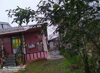 فروش ویلا 120متری با زمین 500متری  در شیپور-عکس کوچک