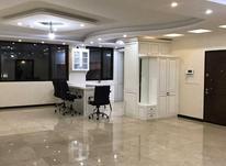 فروش آپارتمان 166 متر در شهرک غرب در شیپور-عکس کوچک