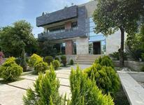 ویلا دوبلکس 550 مترزمین در سعادت آباد در شیپور-عکس کوچک