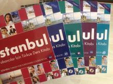 آموزش زبان ترکی استانبولی آنلاین (تضمینی) در شیپور