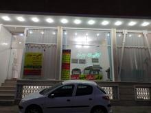اجاره مغازه یا واحد اداری 31 متری در شیپور