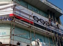 ساخت ونصب تابلوهای تبلیغاتی در شیپور-عکس کوچک