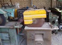 ابزارآلات و ماشین آلات صنعتی  در شیپور-عکس کوچک