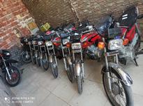 فروش ویژه موتورسیکلت های صفر مدل های به صورت عمده وخرده  در شیپور-عکس کوچک