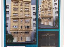 پیش فروش 113 متر آپارتمان بلوار طالقانی در شیپور-عکس کوچک