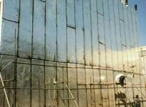 نصب و فروش ایزوگام، آسفالت، قیرگونی در شیپور-عکس کوچک