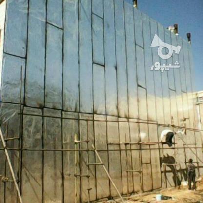 نصب و فروش ایزوگام، آسفالت، قیرگونی در گروه خرید و فروش خدمات و کسب و کار در زنجان در شیپور-عکس1