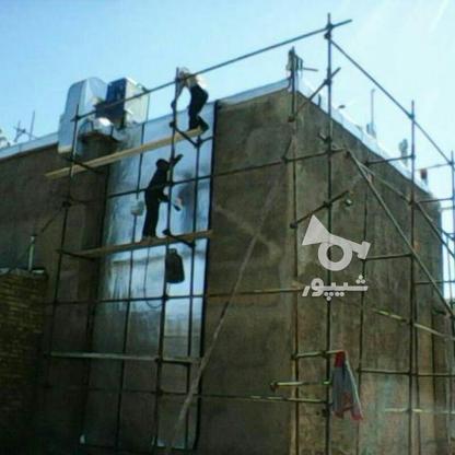 نصب و فروش ایزوگام، آسفالت، قیرگونی در گروه خرید و فروش خدمات و کسب و کار در زنجان در شیپور-عکس4