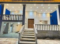 فروش ویلا 285 متر در محمودآباد در شیپور-عکس کوچک