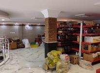 فروش تجاری و مغازه 150 متر در اندیشه در شیپور-عکس کوچک