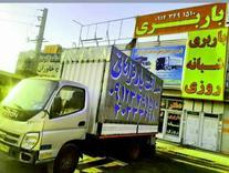 قبول حمل کالا به تمام نقاط کشور در شیپور