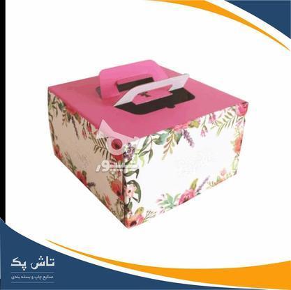 تولید و چاپ جعبه شیرینی در گروه خرید و فروش خدمات و کسب و کار در تهران در شیپور-عکس1