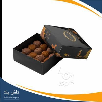 تولید و چاپ جعبه شیرینی در گروه خرید و فروش خدمات و کسب و کار در تهران در شیپور-عکس7