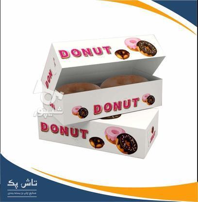 تولید و چاپ جعبه شیرینی در گروه خرید و فروش خدمات و کسب و کار در تهران در شیپور-عکس8