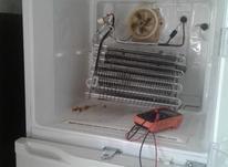 تعمیر یخچال فریزر لباسشویی کولراسپلیت در منزل در شیپور-عکس کوچک
