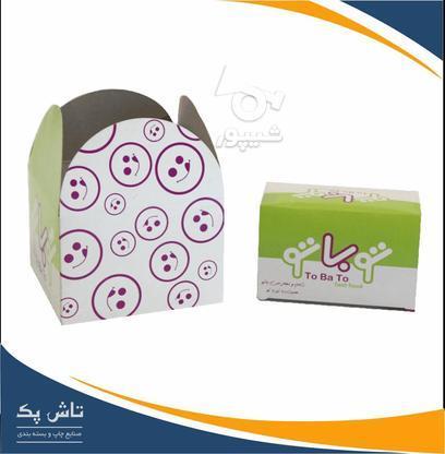 جعبه فست فود در گروه خرید و فروش خدمات و کسب و کار در تهران در شیپور-عکس7