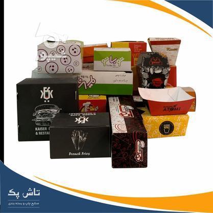 جعبه فست فود در گروه خرید و فروش خدمات و کسب و کار در تهران در شیپور-عکس2