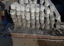 پایه بتنی برای فنس باغات وپایه انگور در شیپور-عکس کوچک