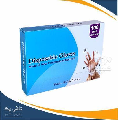 جعبه و کارتن دستکش در گروه خرید و فروش خدمات و کسب و کار در تهران در شیپور-عکس4