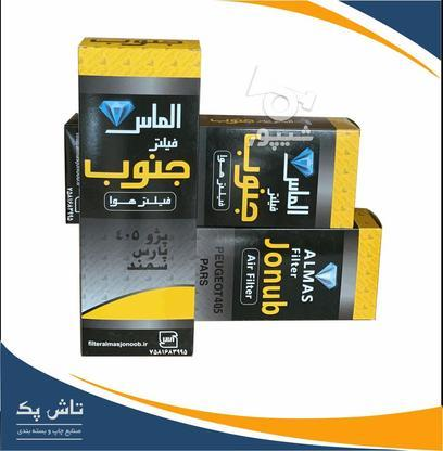 جعبه فیلتر هوا در گروه خرید و فروش خدمات و کسب و کار در تهران در شیپور-عکس5