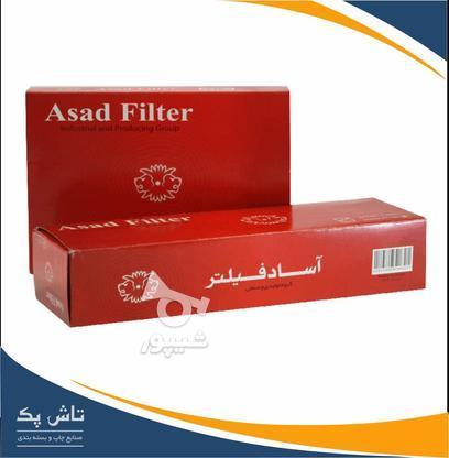 جعبه فیلتر هوا در گروه خرید و فروش خدمات و کسب و کار در تهران در شیپور-عکس7