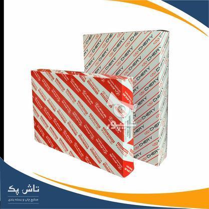 جعبه فیلتر هوا در گروه خرید و فروش خدمات و کسب و کار در تهران در شیپور-عکس6