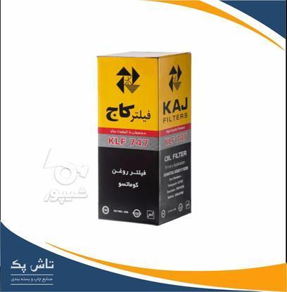 جعبه فیلتر هوا در گروه خرید و فروش خدمات و کسب و کار در تهران در شیپور-عکس1
