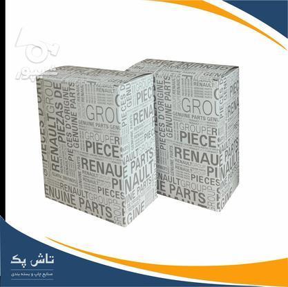 جعبه فیلتر هوا در گروه خرید و فروش خدمات و کسب و کار در تهران در شیپور-عکس3