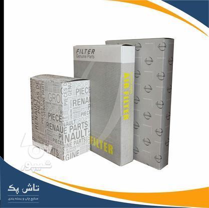 جعبه فیلتر هوا در گروه خرید و فروش خدمات و کسب و کار در تهران در شیپور-عکس4
