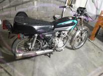 موتور سیکلت 125 مزایده ای در شیپور-عکس کوچک