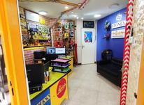 استخدام منشی بازاریاب در شیپور-عکس کوچک