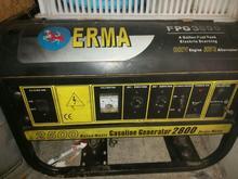 فروش موتور برق ارما در شیپور