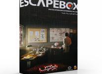 بازی اتاق فرار(ویروس) در شیپور-عکس کوچک