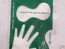 دستکش یک بار مصرف پلاستیکی در شیپور