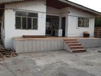 فروش خانه و کلنگی   در تنکابن نشتارود در شیپور