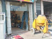 اجاره تجهیزات برقی و بنزینی ساختمانی در شیپور