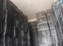 فروش سبد 16 کیلویی  در شیپور-عکس کوچک